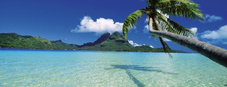 Riviera Maya Image