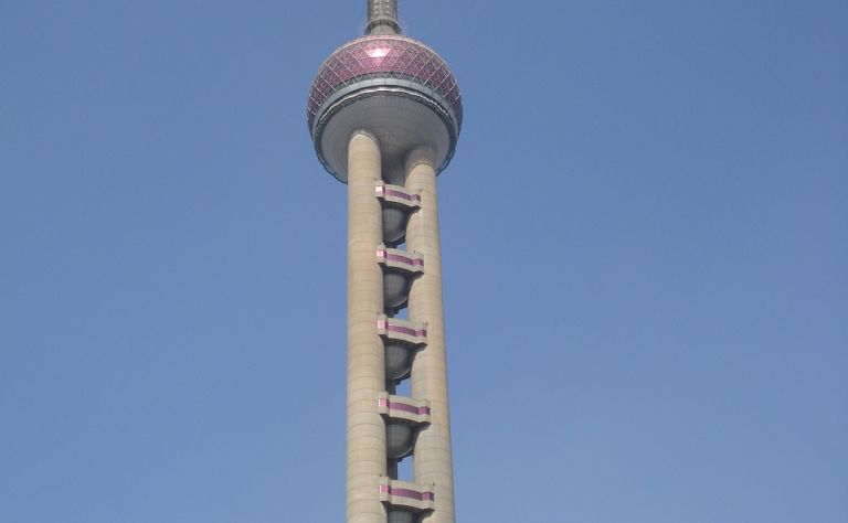 Shanghai Main Image