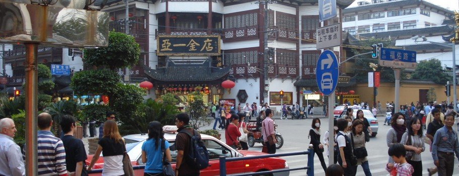 from Waylon gay tour guide shanghai
