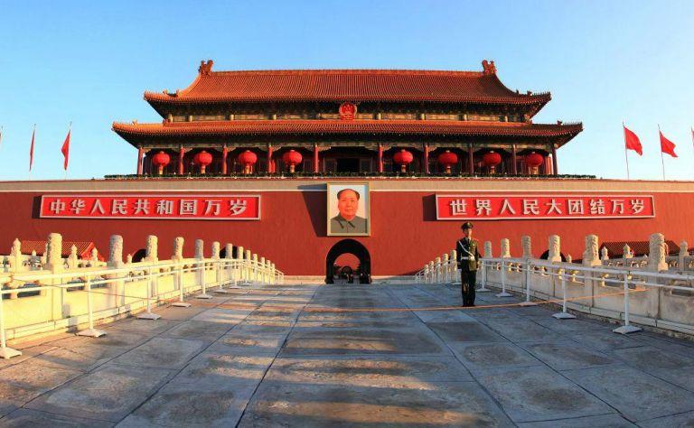 Beijing Main Image